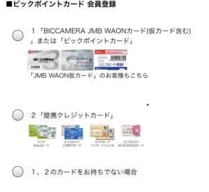 auスマートバリューmine適用でau携帯・スマホが最大1,000円割引!